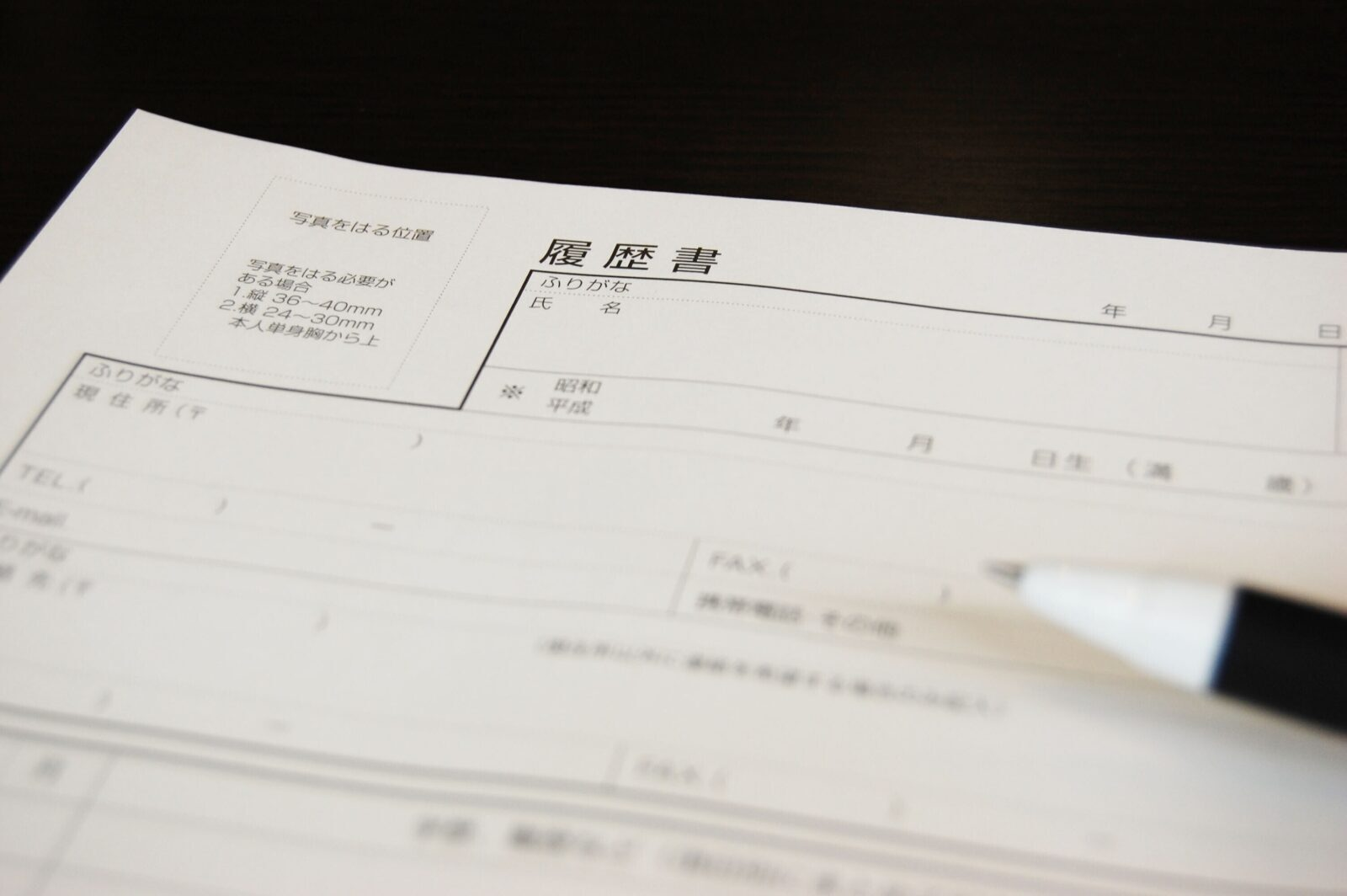 学歴 平成 生まれ 12 年